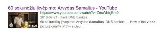 Samalius
