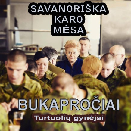 Sero Galickio profilio nuotrauka/Sero Galickio profilio nuotrauka
