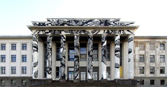 Audriaus Amb raso nuotr./Aut. M-City. Profsąjungų rūmai, Vilnius
