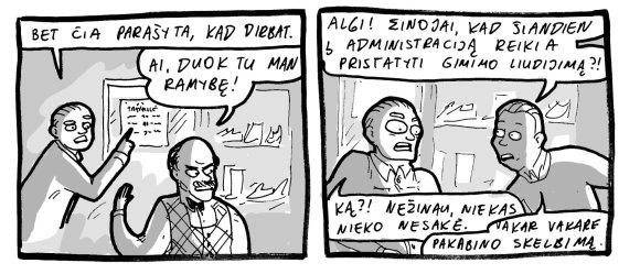 Miglė Anušauskaitė/3