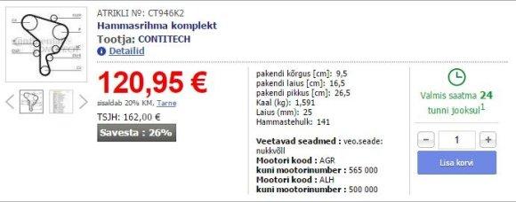 """""""Volkswagen Golf"""" dantytojo diržo keitimo komplekto kaina Estijoje"""