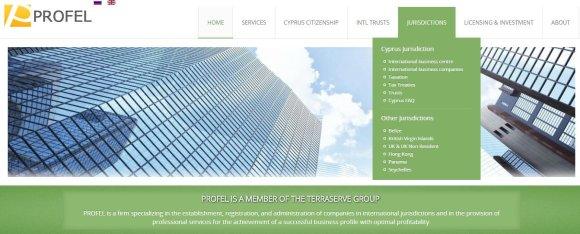 """profelltd.com nuotr./Kaišiadorių politikui solidžią sumą paskolinusi Kipro įmonė įkurta ir valdyta per tarpininkus, labai panašius į garsiąją Panamos firmą """"Mossack Fonseca"""""""