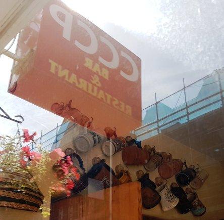 CCCP restorano interjeras primena Sovietų sąjugą.
