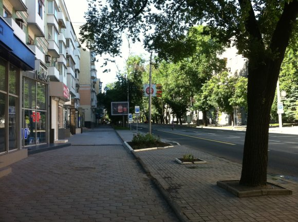 Ištuštėjęs Doneckas