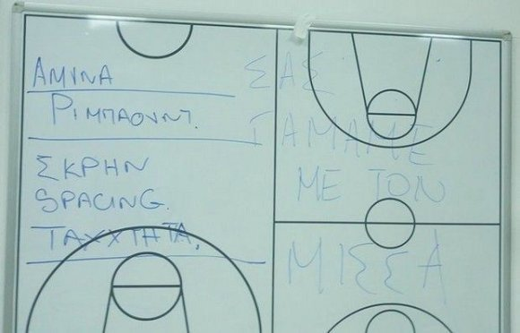 sport24gr. nuotr./Graikijos krepšininkai pasiuntė žinutę Lietuvos krepšinio specialistams.