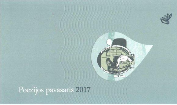 """Organizatorių nuotr./""""Poezijos pavasario"""" almanacho viršelis"""
