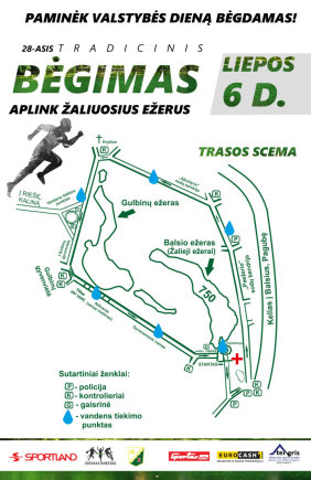 Organizatorių nuotr./Bėgimo trasa