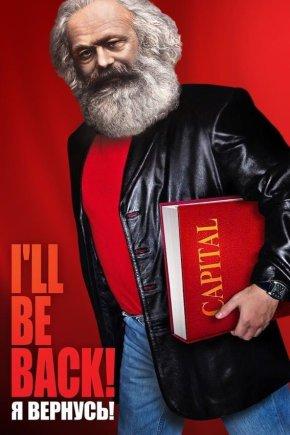 Facebook nuotr./Komunistų partijos rinkiminės kampanijos plakatas
