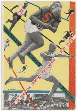 Tarptautinio fotografijos centro nuotr./Gustavo Klucio plakatas Spartakiadai
