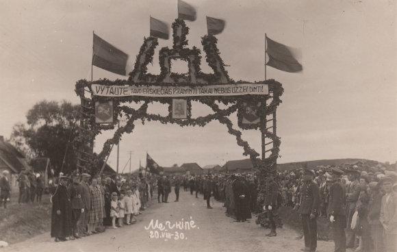 Nacionalinio M. K. Čiurlionio dailės muziejaus archyvo nuotr. /Vytauto Didžiojo portreto kelionė per Lietuvą