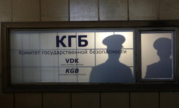 """""""Reuters""""/""""Scanpix"""" nuotr./KGB"""