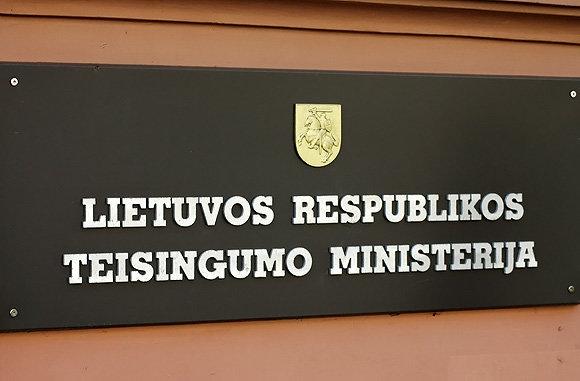 Andriaus Vaitkevičiaus / 15min nuotr./Teisingumo ministerija