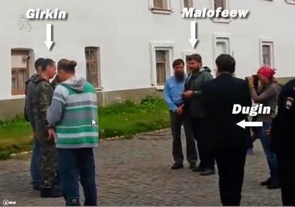 euromaidenpress.com nuotr./I.Girkinas, K.Malofejevas ir A.Duginas