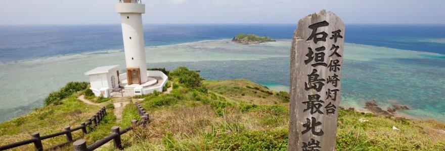 10 nuostabių vietų, kurios slepiasi Azijoje