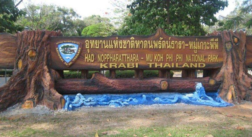 Mu Koh Phi Phi nacionalinis parkas