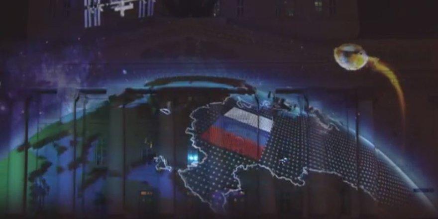 Pasaulio čempionatą pristatančio filmuko stopkadras