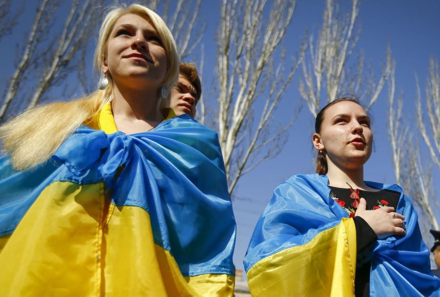 Ukrainos jaunimas