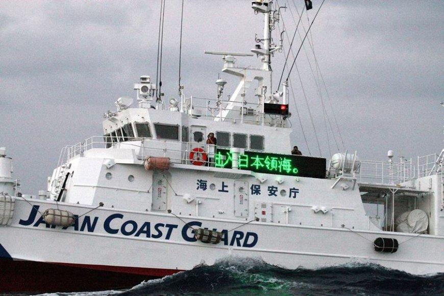 Japonijos pakrančių apsaugos laivas