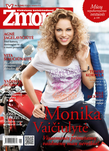 Monika Vaičiulytė