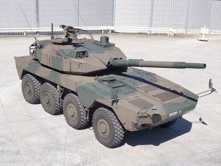 Naujasis Japonijos tankas MCV