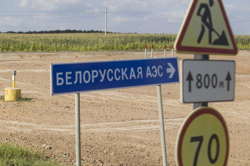 Baltarusijos miestas Astravas, šalia kurio išdygs atominė jėgainė.