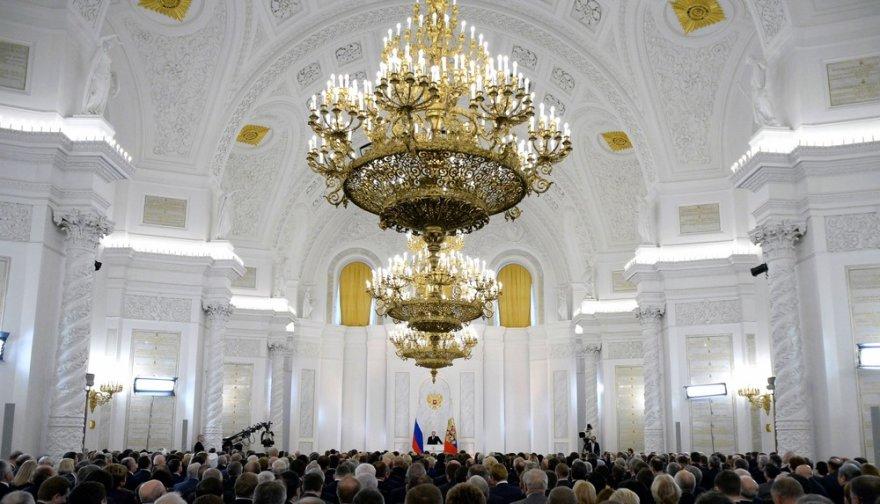 Rusijos Federacijos Konstitucijos dvidešimtmečio minėjimas