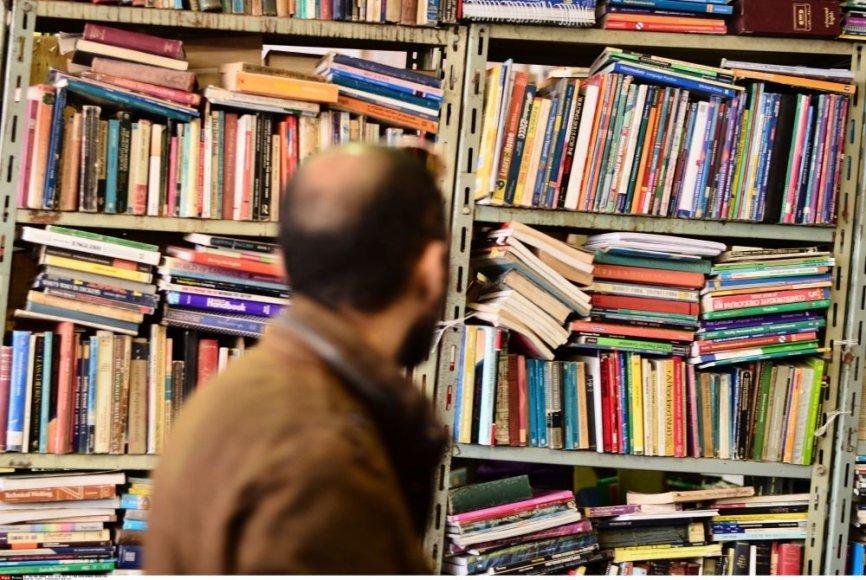 Knygos Kaire