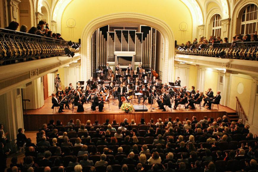 Nacionalinė filharmonija