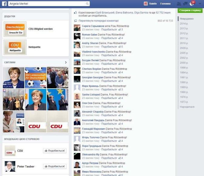 """Angelos Merkel puslapis """"Facebook"""""""