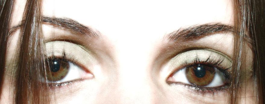 Kad akys nebūtų pavargusios