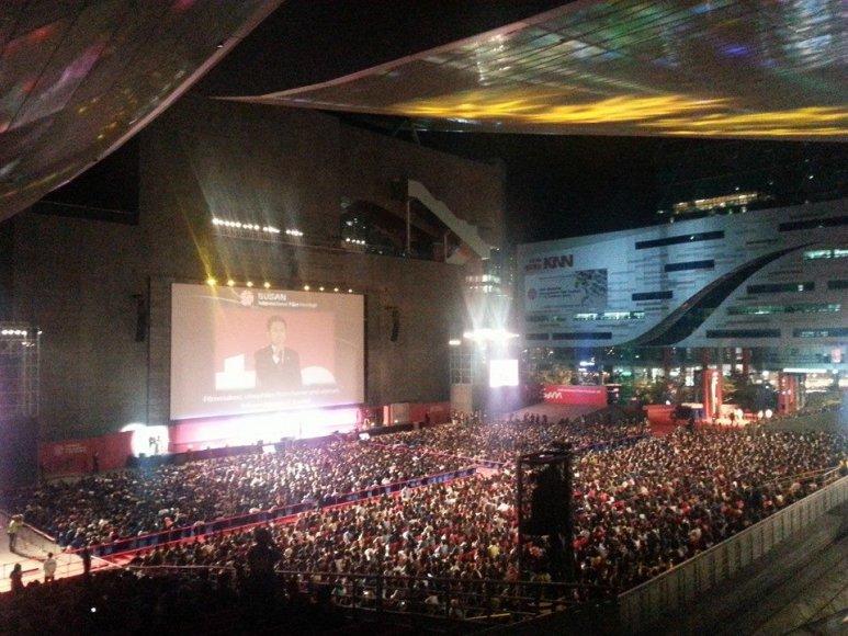 Busano kino festivalis