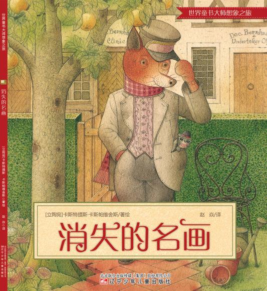 Kęstučio Kasparavičiaus knyga