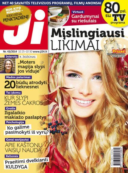 """2014 m. spalio mėnesio žurnalo """"Ji"""" Nr. 43"""