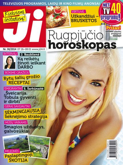 """2014 m. liepos mėnesio žurnalo """"Ji"""" Nr. 30"""