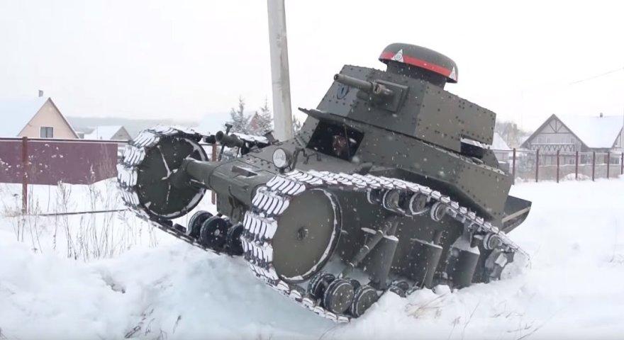 Tanko MS-1 (T-18) kopija