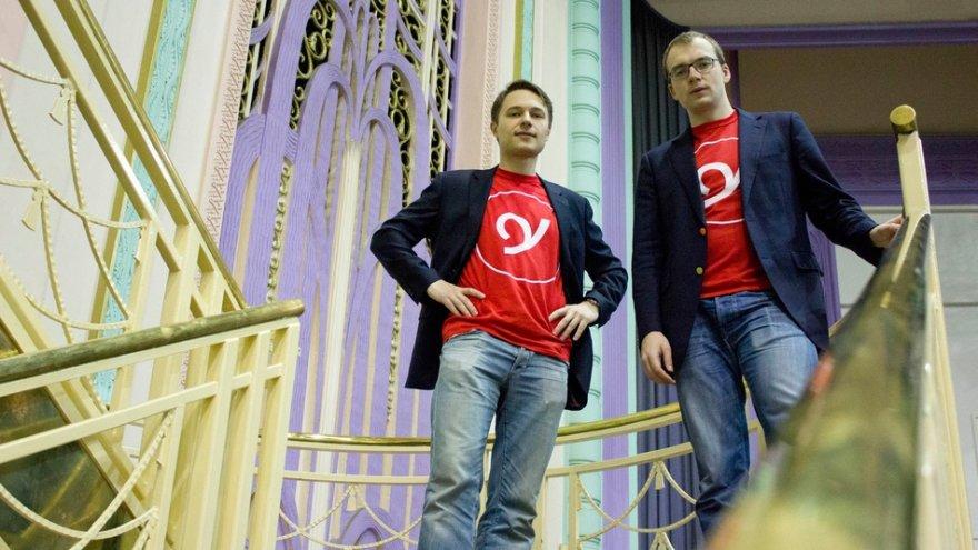 Rytis Vitkauskas ir Viktoras Jucikas