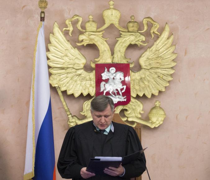 Rusijos Aukščiausiasis Teismas