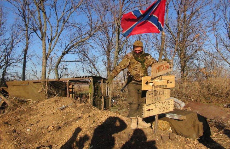 Prorusiškas teroristas Rytų Ukrainoje