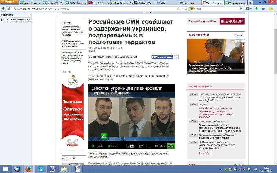 NTV parodė sulaikytus ukrainiečius
