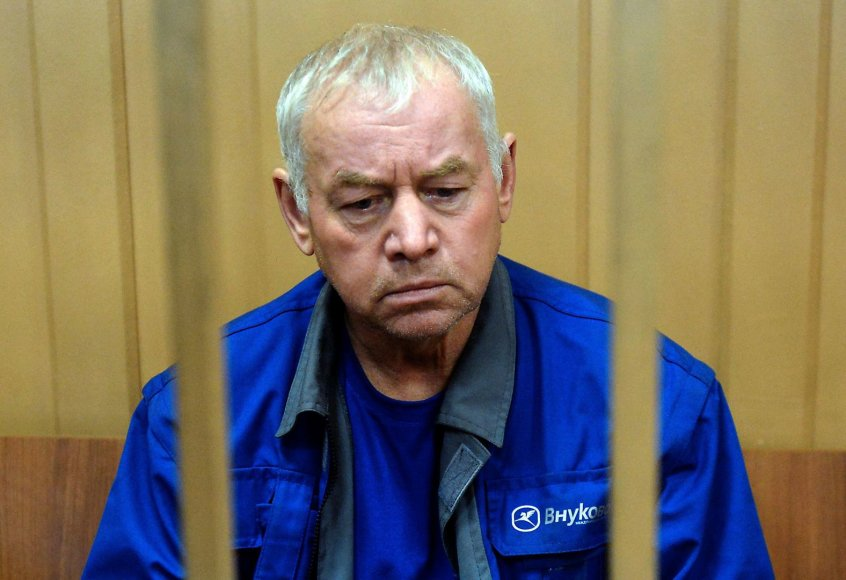 Vladimiras Martynenkovas