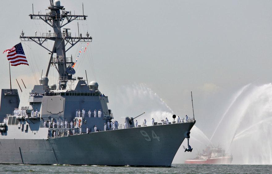 JAV karo laivas