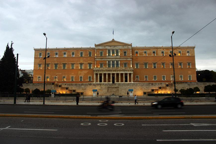 Šalies parlamentas įsikūręs pačiame sostinės centre