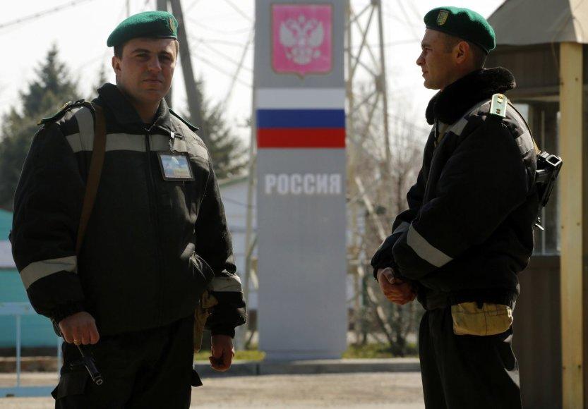 Ukrainos ir Rusijos pasienio punktas