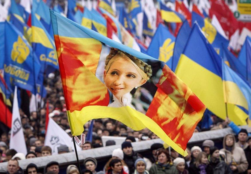 Demonstracija Kijeve