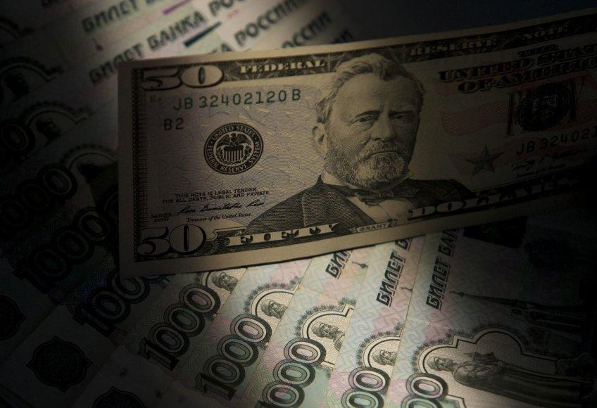 50 JAV dolerių ir Rusijos rubliai
