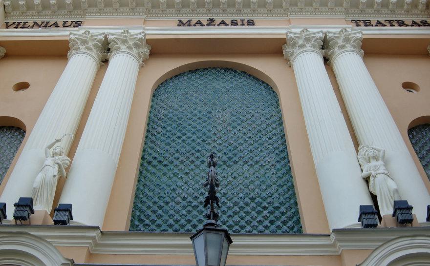 Vilniaus Valstybinis mažasis teatras