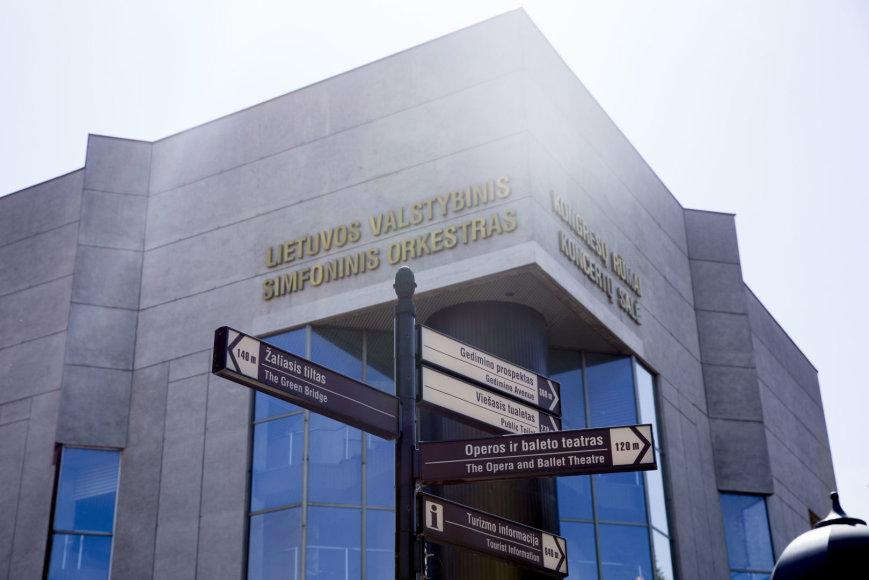 Planuojama rekonstruoti Vilniaus Kongresų rūmus