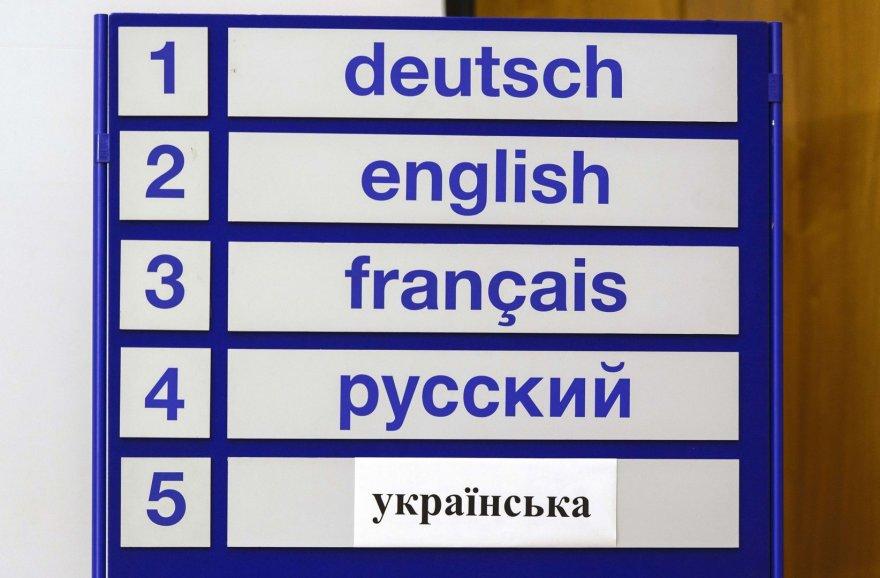 Ukrainiečių kalba