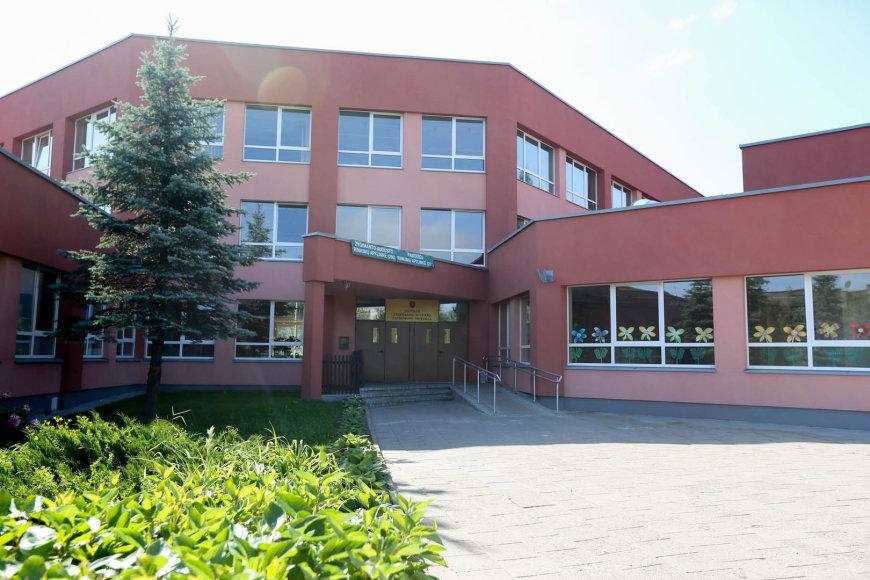 Vilniaus Žygimanto Augusto pagrindinė mokykla
