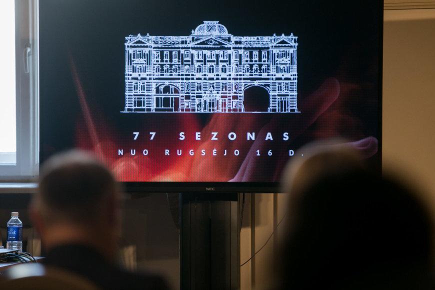 Filharmonijos 77 sezono pristatymas